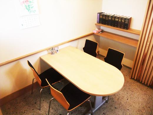 板倉司法書士事務所の相談室写真